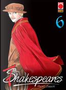 7 Shakespeares vol. 6 by Harold Sakuishi