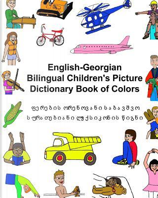 Children's Picture Dictionary Book of Colors by Richard, Jr. Carlson