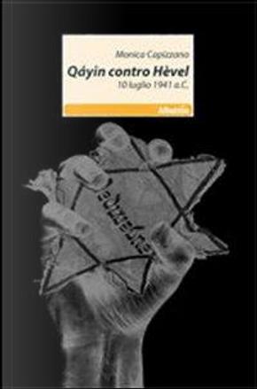 Qáyin contro Hèvel 10 luglio 1941 a.C. by Monica Capizzano
