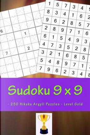 Sudoku 9 x 9 - 250 Hikaku Argyll Puzzles - Level Gold by Andrii Pitenko