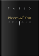 Pieces of you by Daniel Armand Lee, Tablo, 타블로