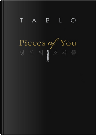 Pieces of you by 타블로, Tablo, Daniel Armand Lee