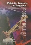 Rock 'n' Roll by Hal Marcovitz