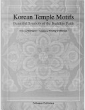 Korean temple motifs by Heo Gyun