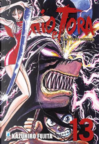 Ushio e Tora Perfect Edition vol. 13 by Kazuhiro Fujita