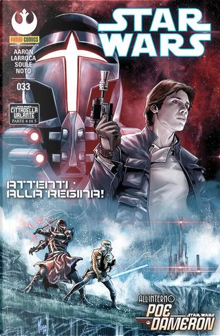 Star Wars #33 by Jason Aaron, Kieron Gillen