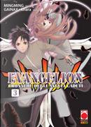 Evangelion - Cronache degli angeli caduti vol. 03 by MingMing