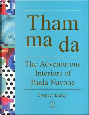 Tham Ma Da by Spencer Bailey