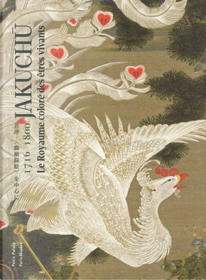 Jakuchū, 1716-1800