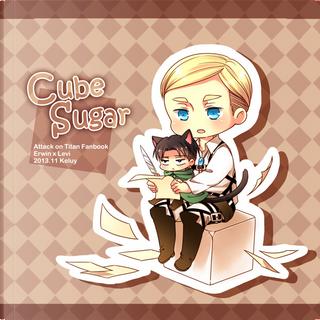 Cube Sugar by 猫殷瞳