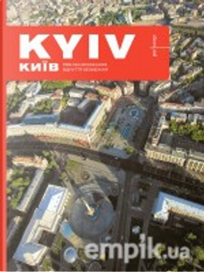 Київ by