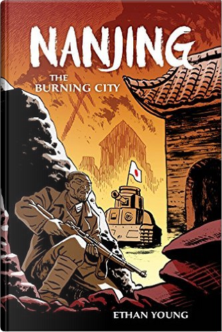 Nanjing by Ethan Young