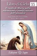 Libro di Cielo 35. Il ruolo di Maria nella redenzione e santificazione dell'umanità by Luisa Piccarreta