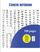 Chinese Notebook by James Manning
