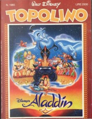 Topolino n. 1985 by Arthur Faria Jr., Bobbi J. G. Weiss, Brian Claxton, Fabio Michelini, Giorgio Pezzin, Giulio Chierchini, Luca Boschi, Paul Halas