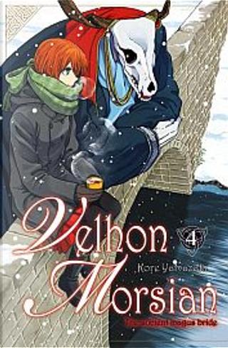 Verhon Morsian, 4 by Kore Yamazaki