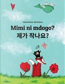 Mimi ni mdogo? Jega jagnayo? by Philipp Winterberg