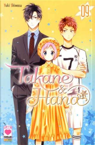 Takane & Hana vol. 9 by Yuki Shiwasu