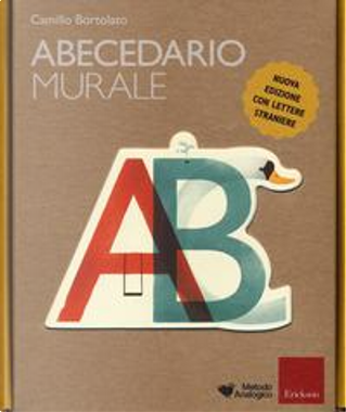 Abecedario murale by Camillo Bortolato