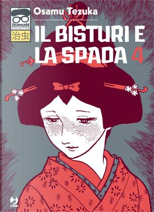 Il bisturi e la spada vol. 4 by Tezuka Osamu