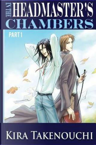 Headmaster's Chambers by Kira Takenouchi