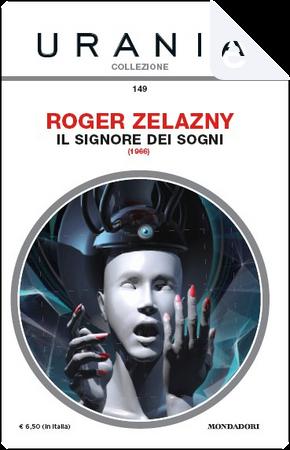 Il signore dei sogni by Roger Zelazny