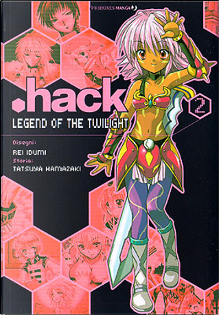 .hack//Legend of the Twilight Vol. 2 by