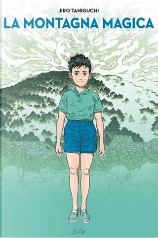 La montagna magica by Jiro Taniguchi