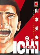 Ichi, the killer vol. 9 by Hideo Yamamoto