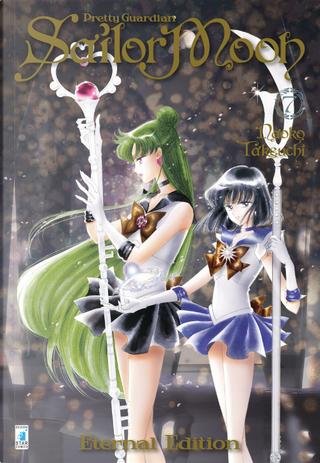 Pretty guardian Sailor Moon. Eternal edition. Vol. 7 by Naoko Takeuchi