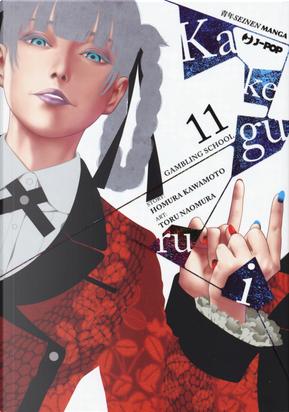 Kakegurui. Vol. 11 by Homura Kawamoto