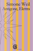 Antigone, Elettra by Simone Weil