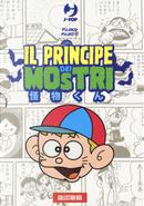 Il principe dei mostri. Collection box. Vol. 1-2 by A. Fujio Fujiko
