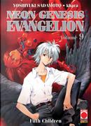 Neon Genesis Evangelion. Vol. 9: Fifth children by Khara, Yoshiyuki Sadamoto