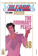 Bleach gold deluxe. Vol. 68: The ordinary peace by Tite Kubo