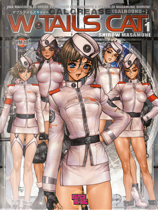W-Tails cat. Vol. 1 by Masamune Shirow