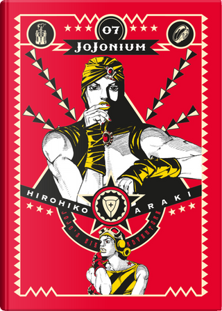 Jojonium. Vol. 7 by Hirohiko Araki