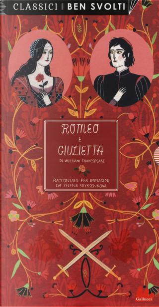 Romeo e Giulietta da William Shakespeare by Yelena Bryksenkova