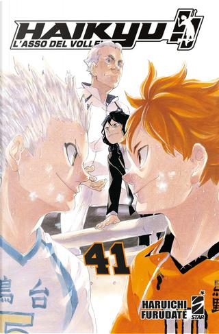 Haikyu!!. Vol. 41 by Haruichi Furudate