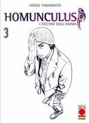Homunculus. L'occhio dell'anima. Vol. 3 by Hideo Yamamoto