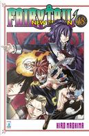 Fairy Tail. New edition. Vol. 48 by Hiro Mashima