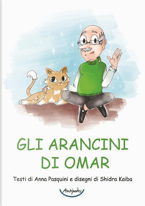 Gli arancini di Omar by Anna Pasquini