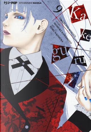 Kakegurui. Vol. 9 by Homura Kawamoto