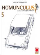 Homunculus. L'occhio dell'anima. Vol. 5 by Hideo Yamamoto