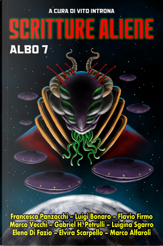 Scritture aliene. Vol. 7