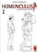 Homunculus. L'occhio dell'anima. Vol. 2 by Hideo Yamamoto
