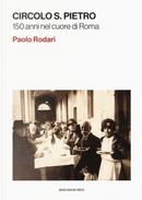Circolo S. Pietro. 150 anni nel cuore di Roma by Paolo Rodari