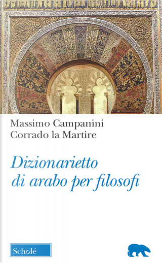 Dizionarietto di arabo per filosofi by Corrado La Martire, Massimo Campanini