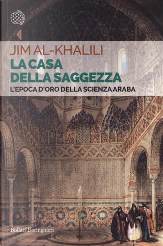 La casa della saggezza. L'epoca d'oro della scienza araba by Jim Al-Khalili