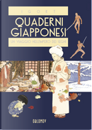 Quaderni giapponesi. Vol. 1: Un viaggio nell'impero dei segni by Igort